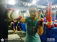 北京拳击培训班-北京朝阳拳击培训班- 北京海淀拳击培训班