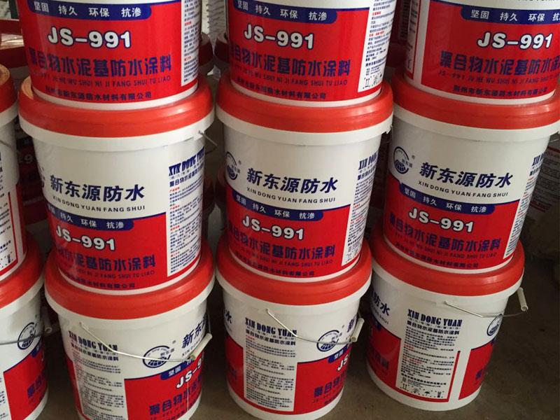 供应湖北口碑好的防水涂料|js聚合物水泥基防水涂料厂家