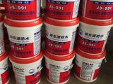 防水涂料主选新东源防水材料_聚氨酯防水涂料生产厂家