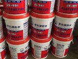 911单组份防水涂料生产厂家_湖北信誉好的防水涂料供应商