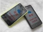 国产大屏hTE手机高清4.0寸大屏半智能