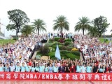 无锡锡山EMBA免联考培训 选择香港亚洲商学院