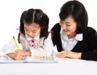 立优教育 一对一个性化化学辅导 名师辅导提分率高