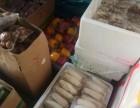 郑州蔬菜礼品集装箱