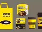 3角度分析老娘舅快餐生意怎么样 这才是中式快餐加盟店