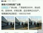唐县 唐县大白尧村 厂房 3000平米