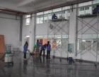 邳州家庭保洁,瓷砖美缝,地板打蜡,门头清洗等业务
