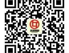 白山恒指美原油交易平台-乐途投资137-5631-3896