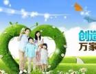 郴州万家乐热水器(各中心)%售后服务/热线是多少?