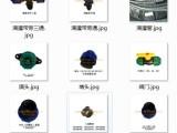 河南郑州供应华维节水灌溉配件齐全量大从优