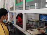 烟台学校食堂刷脸消费机收款机适合初高中