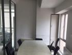 铁西广场精装修地铁房带全套办公家具可分租