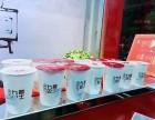 重庆开一家港式奶茶店怎么样
