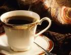 放下咖啡加盟费多少钱 休闲咖啡吧加盟 咖啡厅加盟店榜