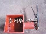 优质电动锁风阀,风管止回阀,风管调节阀.