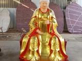 河南大型雕塑神像佛像 无极老母佛像厂家 皇极母 十二老母佛像