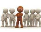 重庆智易德心理咨询机构,专业提供心理演讲培训服务