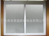 半透闪点无胶静电窗花贴玻璃贴PVC静电膜