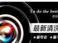 柳州铠峯电子维修相机工作室(专业维修相机摄像机)