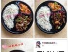 秘制麻辣小龙虾、蟹钳、工作餐