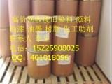 上海哪里回收香精日化香精回收厂家