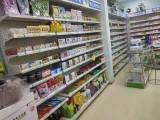 DG 大型社區臨街盈利中的藥店帶貨整體轉讓O