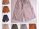 2013男式夏款七分休闲沙滩裤纯色带口袋大码运动裤