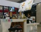 奶茶博士加盟 亲民价格 高质体验 16年奶茶经验