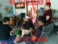 北京电瓶修复公司 电瓶修复机的价格