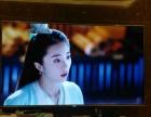 广州个人出台55寸索尼电视