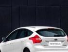 福特 福克斯两厢 2012款1.6手动舒适型