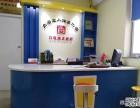 太原工人北文化宫口吃矫正培训中心下午下班时间