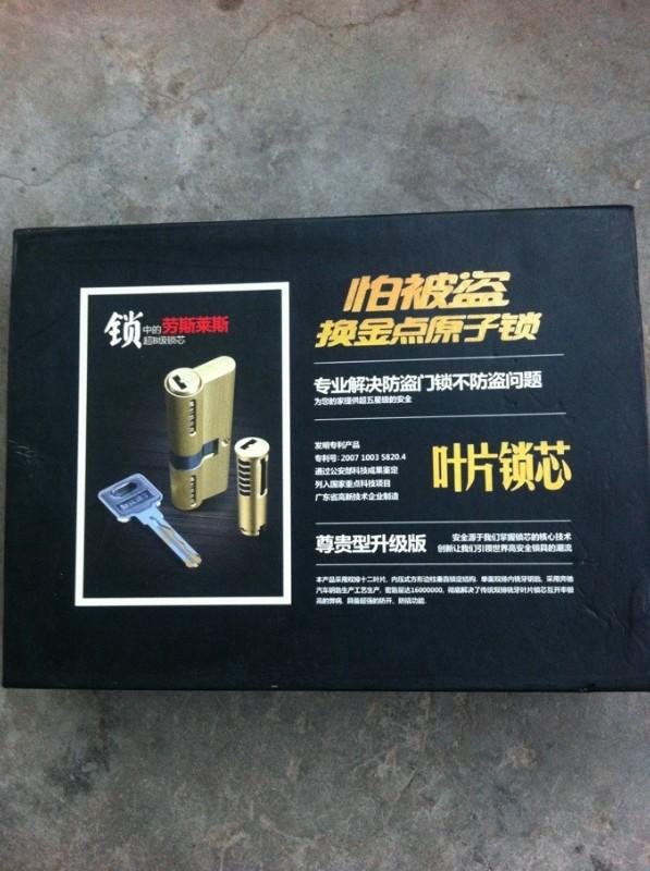 天津开锁换锁公司 更换超B级C级锁芯 110备案 距您最近