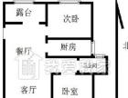 [幸福筑家]新城香悦澜山 租金:2200.0元/月 押2 付
