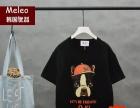 低价处理夏装短袖T恤儿童服装批发处理几块钱服装便宜