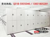衡水周边地区哪里有质量可靠的密集柜供应_北京密集柜