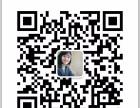 让老板轻松做管理 积分制管理第52期 落地研讨会 郑州站
