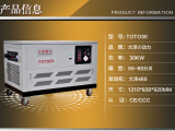 30KW汽油发电机超静音