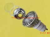 热卖cob灯杯外壳 LED灯具外壳配件 LED灯杯外壳