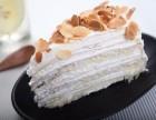 猫山王榴莲甜品加盟费多少/饮品加盟/特色小吃加盟
