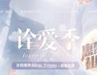 2017沐色摄影女神诠爱季