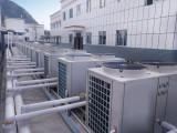 石家庄华知源幼儿园空气能热水工程设备维护