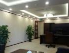 易亨大厦280平 低价出租 采光足 品质高 优质房源