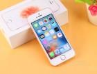 杭州保安分期付款买苹果6s手机需要什么资料
