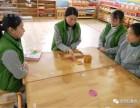 教育孩子时,为什么幼儿园老师的话要比我们家长管用呢