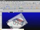 UG6.0汽车配件五金模具设计全3D料带包括CAE分析教程送软件