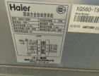 转6公斤海尔全自动洗衣机480元