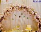 专业提供各种 婚庆 商务 生日展会甜品桌布置供应