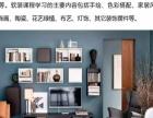 合肥室内设计室内家装设计室内软装设计培训