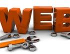 我们西红门做网站的公司做网站信誉保证放心使用